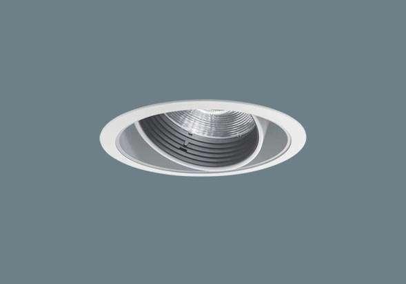 Panasonic パナソニック NTS63132W NTS90351LE9(非調光電源ユニット込) 天井埋込型 LED(温白色) ユニバーサルダウンライト ビーム角34度・広角タイプ・光源遮光角15度 埋込穴φ125 TOLSO(トルソー) HID70形1灯器具相当 LED 350形