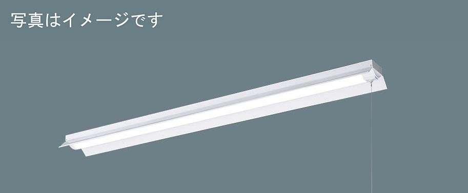 パナソニック Panasonic XLX450KPNT LE9 天井直付型 40形 一体型LEDベースライト 反射笠付型 Hf蛍光灯32形定格出力型2灯器具相当/Hf蛍光灯63形定格出力型1灯器具相当 Hf32形定格出力型/Hf63形定格出力型・5200 lm
