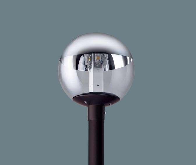 Panasonic XY7662Z LE9 ポール取付型 LED(昼白色) モールライト ガラス(透明・上半分アルミ真空蒸着)グローブ 防雨型 水銀灯200形1灯器具相当
