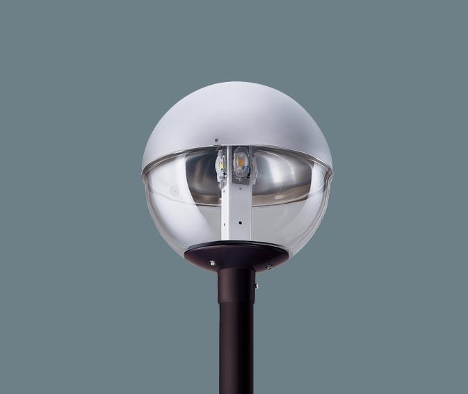ポール取付型 LED(昼白色) モールライト ポリカーボネート(上半分アルミ)グローブ 防雨型 水銀灯300形1灯器具相当