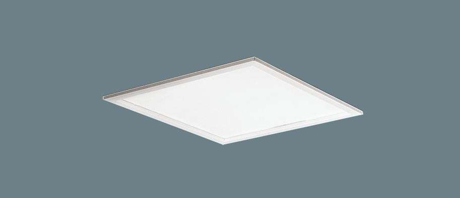 Panasonic XL584PFVJLA9 天井埋込型 LED(昼白色) 一体型LEDベースライト 乳白パネル 連続調光型・調光タイプ(ライコン別売) スクエアタイプ/パネル付型 コンパクト形蛍光灯FHP45形4灯器具相当 FHP45形
