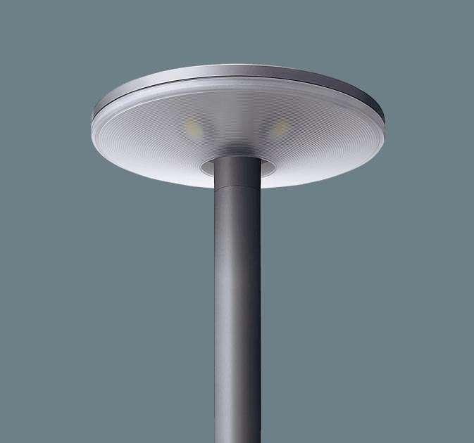 Panasonic NNY22117ZLF9 ポール取付型 LED(昼白色) モールライト 全周配光・透明プリズムグローブ 防雨型・タイマー段調光・定格出力初期光束補正型 水銀灯100形1灯器具相当 200形