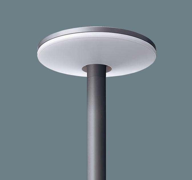 Panasonic NNY22187ZLF9 ポール取付型 LED(昼白色) モールライト 全周配光・乳白グローブ 防雨型・タイマー段調光・定格出力初期光束補正型 水銀灯100形1灯器具相当 200形