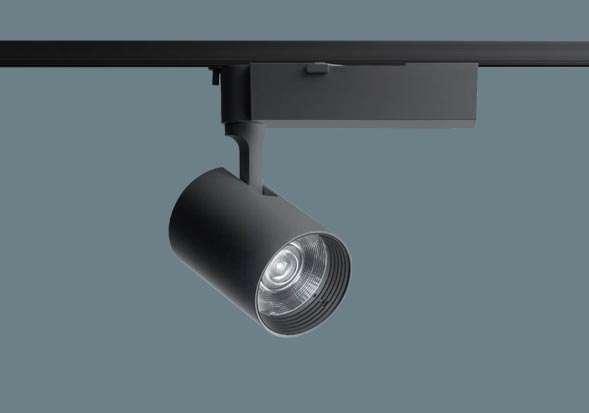 Panasonic【V】NTS03133BLE1スポットライト 配線ダクト取付型 LED(電球色) スポットライト ビーム角34度・広角タイプ TOLSO(トルソー) HID70形1灯器具相当 LED 350形