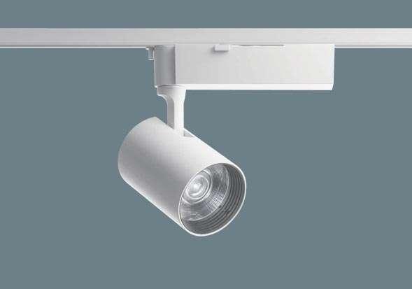 Panasonic【V】NTS03132WLE1スポットライト 配線ダクト取付型 LED(温白色) スポットライト ビーム角34度・広角タイプ TOLSO(トルソー) HID70形1灯器具相当 LED 350形
