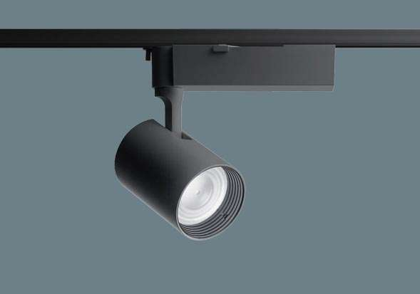 ◆受注品◆Panasonic【V】NTS02191BLE1スポットライト 配線ダクト取付型 LED(白色) スポットライト ビーム角56度・拡散タイプ TOLSO(トルソー) HID70形1灯器具相当 LED 250形