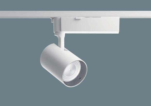 Panasonic【V】NTS03143WLE1スポットライト 配線ダクト取付型 LED(電球色) スポットライト ビーム角56度・拡散タイプ TOLSO(トルソー) HID70形1灯器具相当 LED 350形