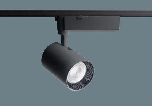◆受注品◆Panasonic【V】NTS05143BLE1スポットライト 配線ダクト取付型 LED(電球色) スポットライト ビーム角56度・拡散タイプ TOLSO(トルソー) HID70形1灯器具相当 LED 550形