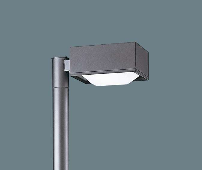 Panasonic XY5766LE9 アーム取付型 LED(電球色) モールライト ワイド配光・横長配光タイプ 防雨型 水銀灯100形1灯器具相当/コンパクト形蛍光灯FHT57形1灯器具相当 水銀灯100形