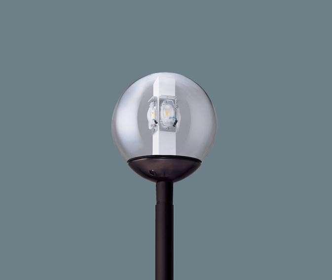 Panasonic XY7560KLE9 ポール取付型 LED(昼白色) モールライト ガラス(透明)グローブ 防雨型 水銀灯100形1灯器具相当/HID100形1灯器具相当 水銀灯100形
