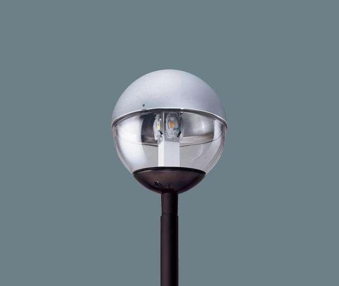 Panasonic XY7566KLE9 ポール取付型 LED(昼白色) モールライト ポリカーボネート(上半分アルミ)グローブ 防雨型 水銀灯100形1灯器具相当/HID100形1灯器具相当 水銀灯100形