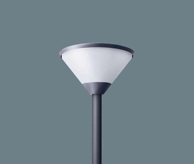 Panasonic XY7654LE9 ポール取付型 LED(昼白色) モールライト 乳白グローブ・円錐タイプ 防雨型 水銀灯200形1灯器具相当/HID200形1灯器具相当 水銀灯200形