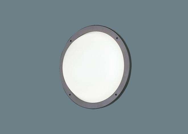 Panasonic NNY20245 LE1 LED(昼白色) ブラケット ステンレス製 防湿型・防雨型 30形パルックプレミア丸形蛍光灯1灯器具相当