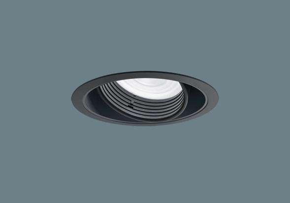 【V】◆受注品◆パナソニック Panasonic NTS63142B 天井埋込型 LED(温白色) ユニバーサルダウンライト ビーム角56度・拡散タイプ・光源遮光角15度 埋込穴φ125 TOLSO(トルソー) HID70形1灯器具相当 LED 350形