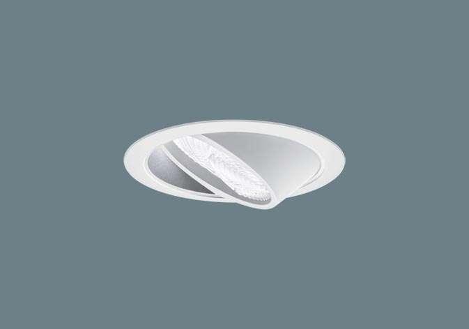【V】パナソニック Panasonic NTS71241S 天井埋込型 LED(白色) ウォールウォッシャダウンライト 浅型10H 埋込穴φ100 TOLSO(トルソー) コンパクト形蛍光灯FDL27形1灯器具相当 LED 100形