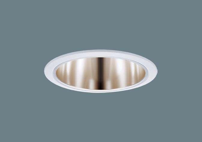 【V】パナソニック Panasonic NTS76232W 天井埋込型 LED(温白色) ダウンライト ビーム角54度・拡散タイプ・光源遮光角30度 調光タイプ(ライコン別売)/埋込穴φ125 TOLSO(トルソー) コンパクト形蛍光灯FHT42形3灯器具相当 LED 550形