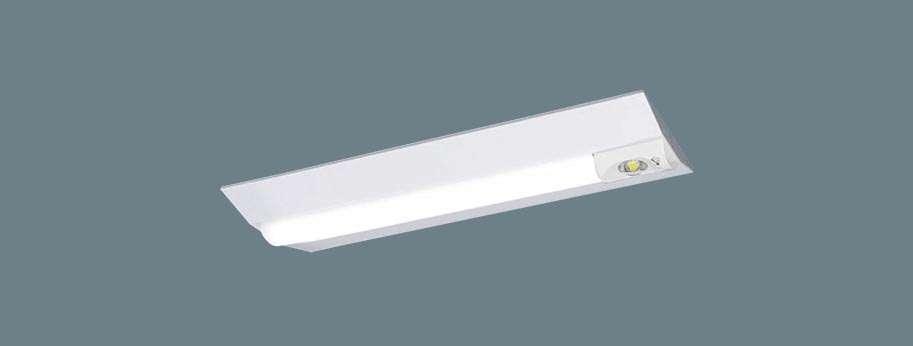 【V】Panasonic パナソニック NNLG21623 天井直付型 20形 器具本体(非常用) 自己点検スイッチ付・リモコン自己点検機能付・非常時LED一般出力型