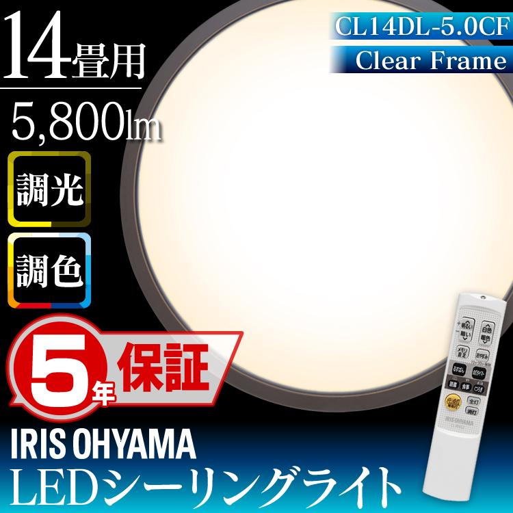 おしゃれ アイリスオーヤマ インテリア照明 照明 インテリア LED ダイニング 照明器具 あす楽対応 リビング 省エネ シンプルタイプ メタルサーキットシリーズ [クーポン利用で500円オフ] 調光 8畳 和室 シーリングライト 寝室 天井照明 LEDライト 明るい 節電 CL8D-6.0