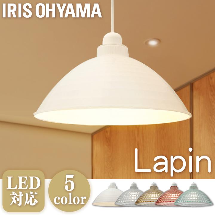 Pendant Light Fashion Iris Ohyama Led Lapin Gl Like Medium Size Pl8l E26cg1 W T G