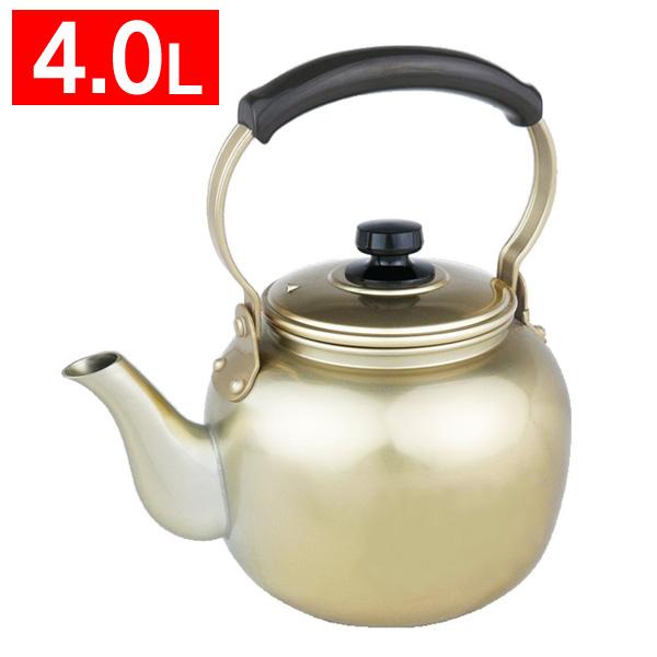 アカオ しゅう酸アルマイト湯沸 4L BYW01004【TC】【お取寄せ品】