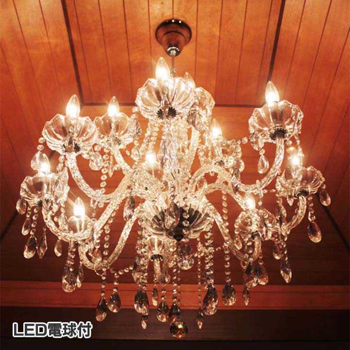[エントリーでP5倍]LED電球付シャンデリア エル・ファロー12灯 クリア 6211031送料無料 ライト 天井照明 chandelier 照明器具 LED電球つき おしゃれ アクティ【D】