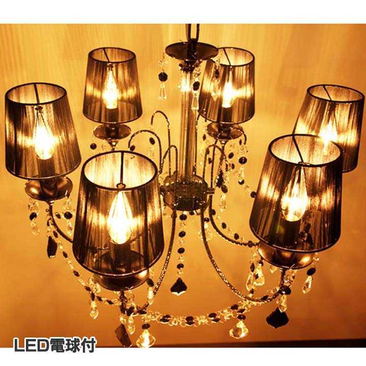 LED電球付引掛シーリングシャンデリア モーツァルト8灯 ブラック 6240101送料無料 ライト 天井照明 chandelier 照明器具 LED電球つき おしゃれ アクティ【D】