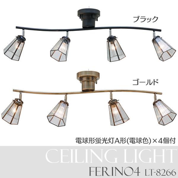 【送料無料】シーリングライト Ferino4 LT-8266 ブラック・ゴールド【TC】【NGL】インターフォルム【ライト 照明 インテリア照明 リモコン付 シーリングライト】【お取寄せ品】
