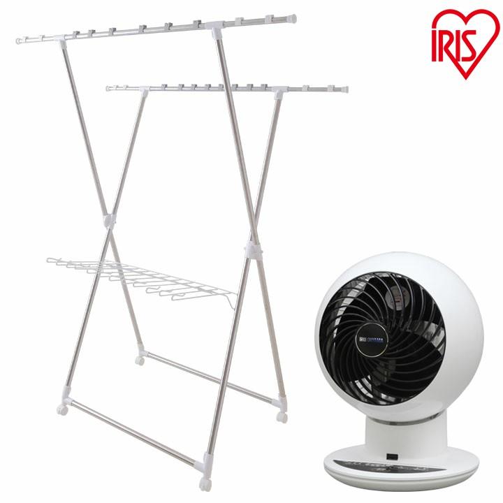 風ドライ室内物干し KDM-8514X+サーキュレーター 18畳 ボール型上下左右首振り ホワイト PCF-SC15T送料無料 物干し 物干しスタンド ものほし リモコン付き 扇風機 コンパクト 省エネ 夏物 冷風機 冷風扇 首ふり 首振り 空気循環 部屋干し アイリスオーヤマ