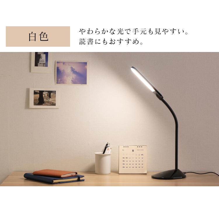 デスクライト led PDL-101-W おしゃれ 学習机 卓上ライト ライト 卓上照明 机ライト 照明器具 テーブルランプ インテリア ホワイト ブラック シルバー レッド ブラウン  白 照明 デスク照明 シンプル おしゃれ 卓上 勉強【D】