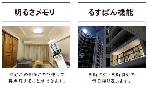 akarie: IRIS Ohyama ceiling light with remote control sleek 8 ...