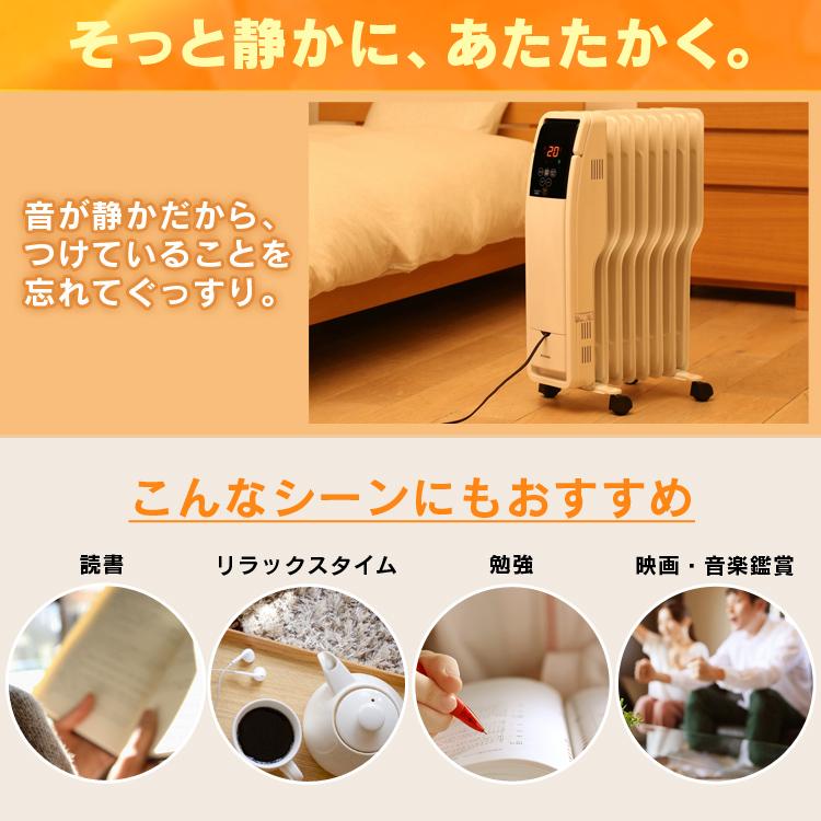 【楽天市場】オイルヒーター 8畳 アイリスオーヤマ POH-S1208M-W ...