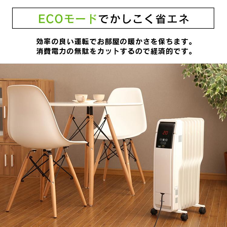 【楽天市場】ヒーター オイルヒーター POH-S1208M-W 送料無料 ...