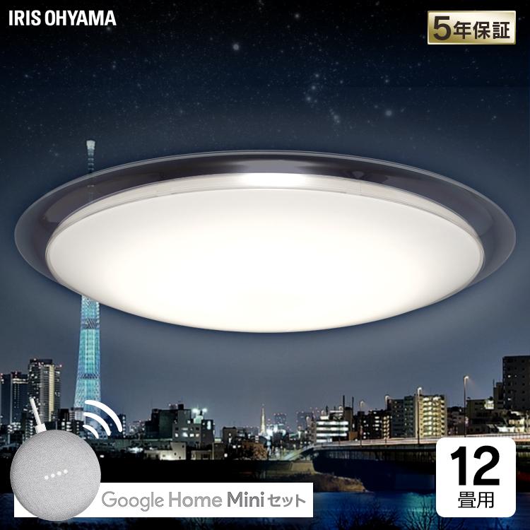 シーリングライト おしゃれ 12畳 調光 led 天井照明 照明器具 スマートスピーカー対応 CL12D-6.0AITアイリスオーヤマ google home mini付き GA00210-JP チョーク デザインフレームタイプ【送料無料】