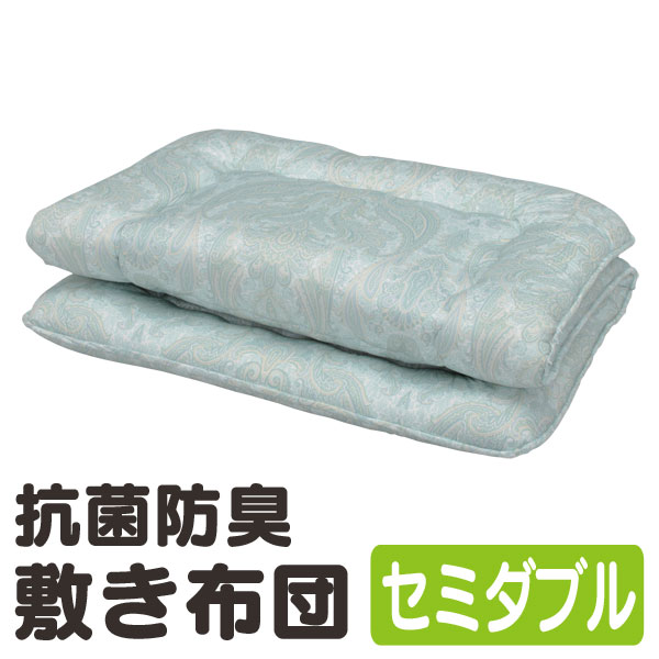 【送料無料】抗菌防臭敷き布団 FDES-SD グリーン