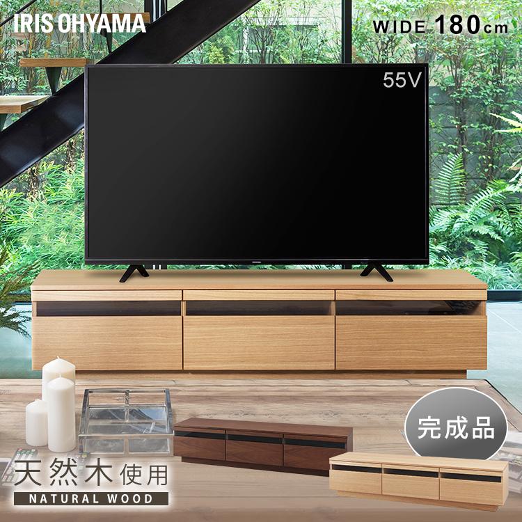 テレビ台 おしゃれ 完成品 ローボード TV台 AVボード43型 50型 65型 送料無料 ボックス アッパータイプ BTS-GD180U-WN ウォールナット テレビボード TV台 棚 アイリスオーヤマ 43インチ 50インチ 65インチ