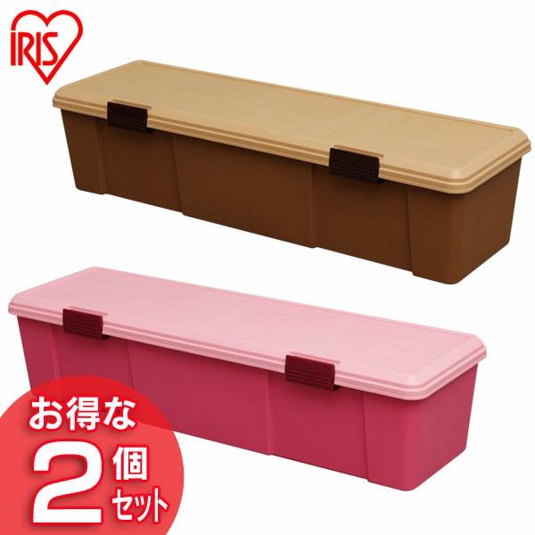 【2個セット】RVセレクション 1150D モカ・カシス アイリスオーヤマ