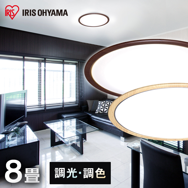 Point Double Timer Rest Caretaker Lighting Light Control Ten Phases Maker Five Years Guarantee Anese Style Room Living Efficiency Led