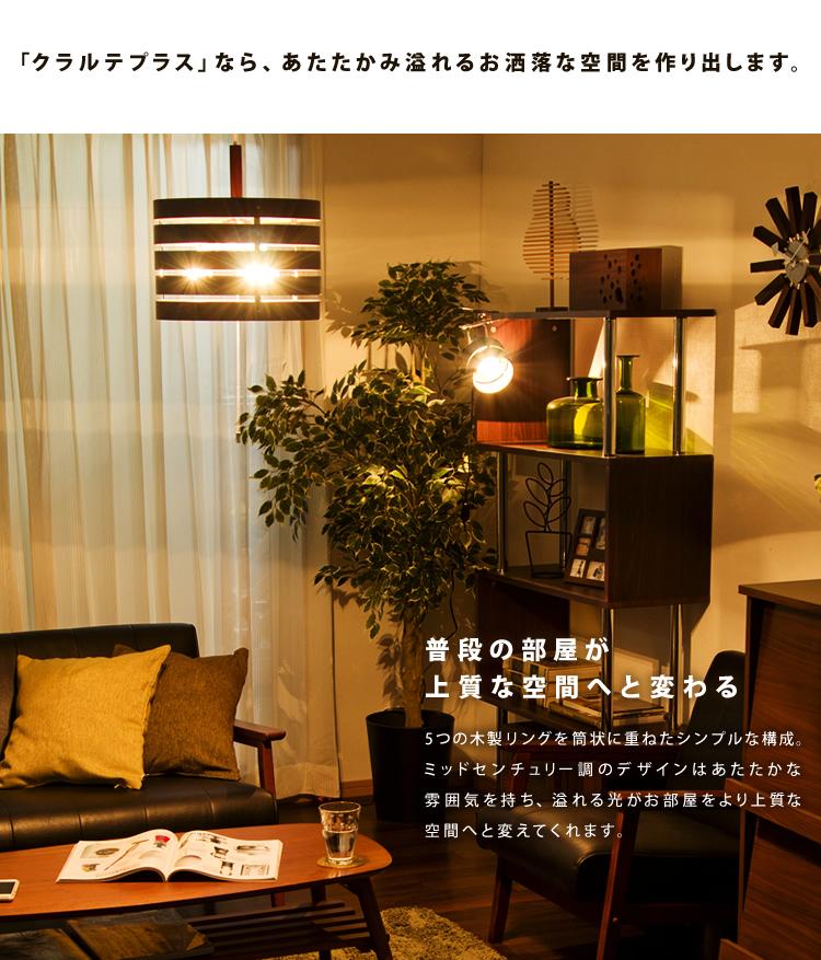 Akarie: Pendant Light Fashion CLARTE+ クラルテプラス 3 Light