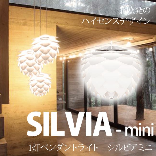 ペンダントライト 照明 1灯 VITA ヴィータ Silvia mini シルビアミニ SLVA-mn 02009 ホワイト・レッド・ブラック[送料無料 天井照明 照明 ライト 明かり 家庭用 ]【B】【TC】【ELUX】