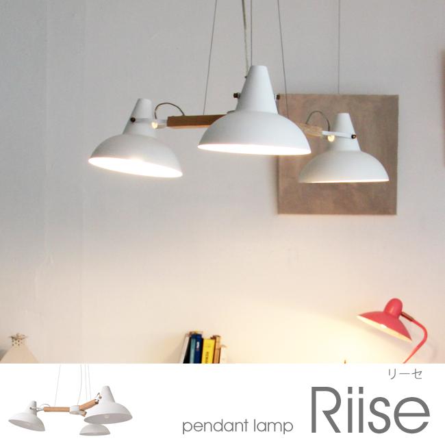 【送料無料】Riise Pendant lamP【TC】【DIC】【お取寄せ品】