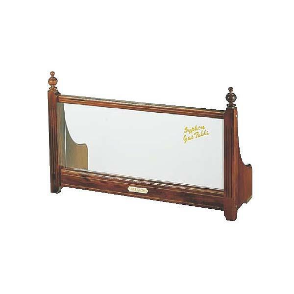 【送料無料】インテリア珈琲テーブル枠 クラシック S-833(3連用) FSI02833【TC】【お取寄せ品】
