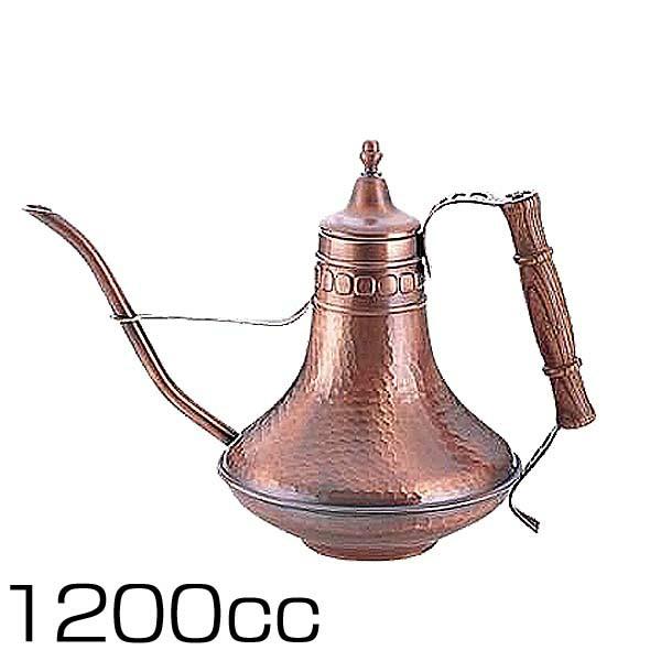 【送料無料】銅エレガンス ブロンズ コーヒーサーバー 大 1200cc PKCP601【TC】【お取寄せ品】