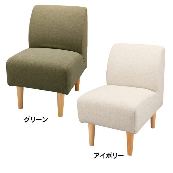 【送料無料】【TD】デリカ 1人掛 GS-334 グリーン アイボリー 椅子 いす イス チェア チェアー ダイニングチェア ダイニングチェアー 背もたれ 背もたれ付き 木 木製 天然木 北欧 家具 【東谷】【お取寄せ品】