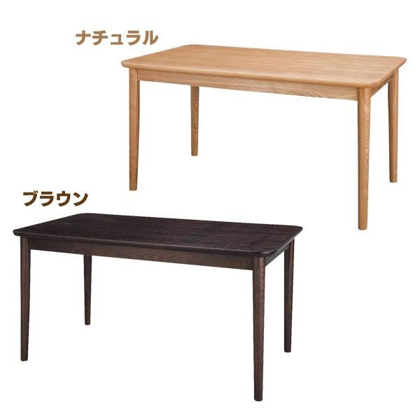 【送料無料】モタ ダイニングテーブルHOT-333 ナチュラル ブラウン【北欧 130 4人掛け 食卓テーブル カフェテーブル モダン シンプル 食卓 テーブル つくえ 木製】【取寄せ品】【東谷】【TD】
