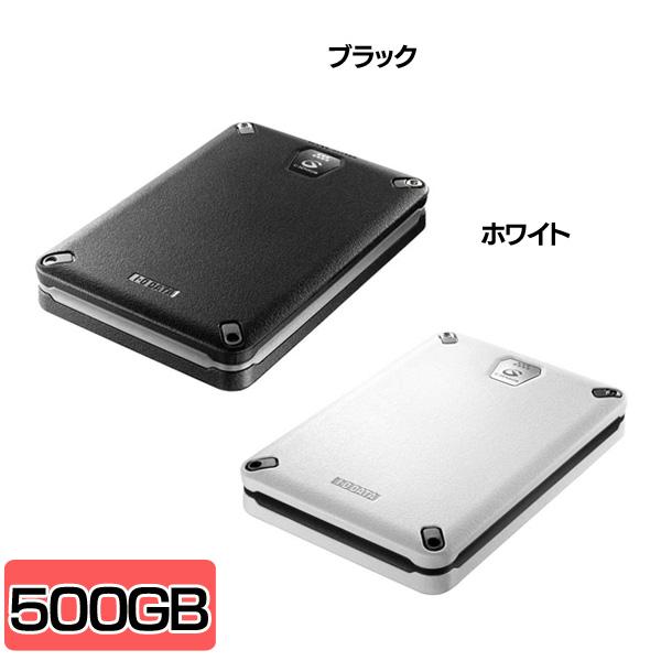 【送料無料】USB 3.0/2.0対応 Gセンサー搭載耐衝撃ポータブルハードディスク 500GB 黒 HDPD-AUT500K・白 HDPD-AUT500W 【TC】【IOD】