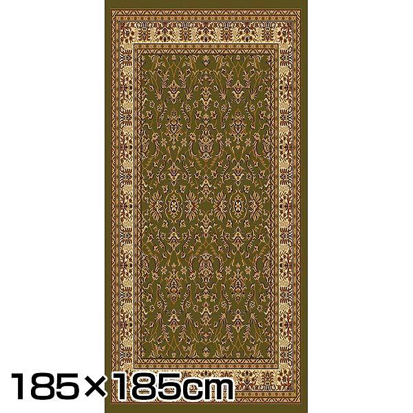 【送料無料】ウィルトンカーペット「コンティ」 グリーン 185×185cm【TD】【イケヒコ】【代引不可】【ラグ カーペット ウィルトン インドネシア製 絨毯 じゅうたん 高級 厚手 品質 織 織り】