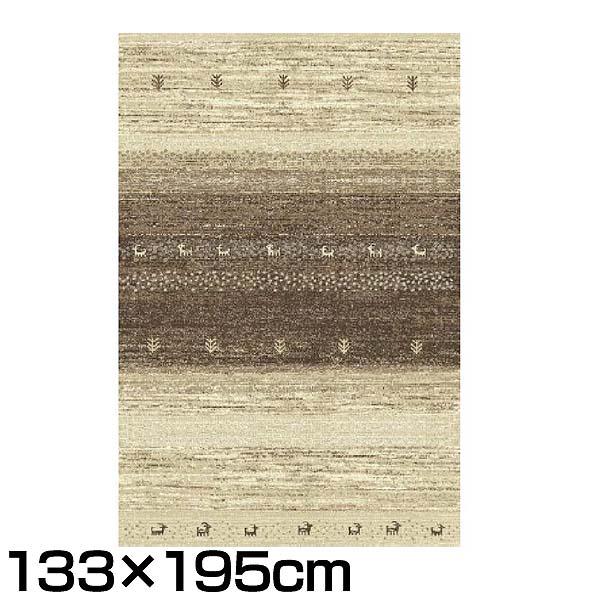 【送料無料】ギャベ風ウィルトンカーペット「クスカ」 133×195cm【TD】【イケヒコ】【代引不可】【ラグ カーペット ウィルトン ギャベ モルドヴァ製 絨毯 じゅうたん 高級 厚手 品質 織 織り】