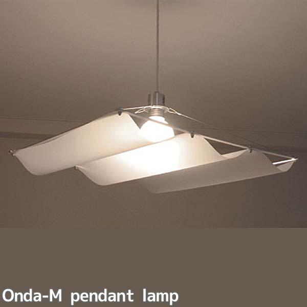 Onda-M Pendant lamP【TC】【DIC】【お取寄せ品】