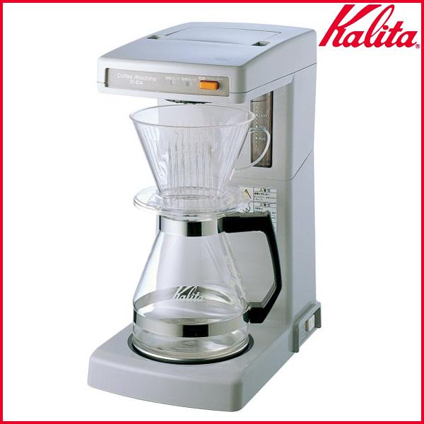 【送料無料】Kalita〔カリタ〕業務用コーヒーメーカー 12杯用 ET-104〔ドリップマシン コーヒーマシン 珈琲〕【TC】【お取寄せ品】