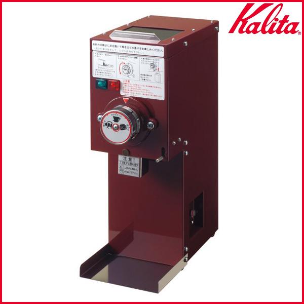 【送料無料】Kalita〔カリタ〕業務用電動コーヒーミル KDM-300GR【TC】【お取寄せ品】